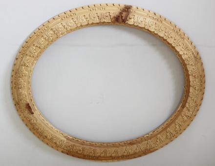 Рама декоративная Oval Natural