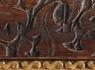 Багет 5360-08