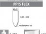 Пистолет для лимфлексов  Ro-ma PF15 FLEX